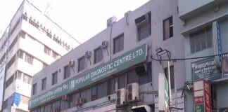 English Rood Popular Diagnostic Center