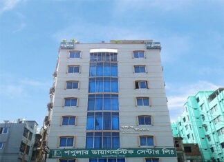 ymensingh-Popular Diogonistic Center