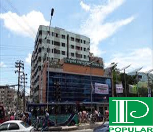 Popular Diagnostic center Mirpur