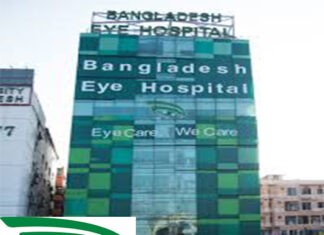 Bangladesh eye Hospital
